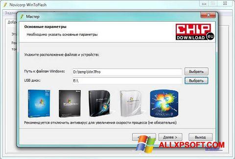 Képernyőkép WinToFlash Windows XP