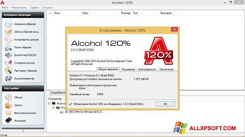 Képernyőkép Alcohol 120% Windows XP