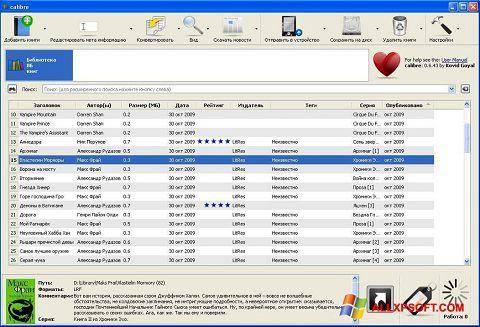 Képernyőkép Calibre Windows XP