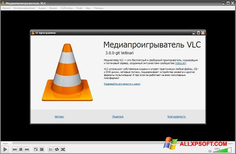 Képernyőkép VLC Media Player Windows XP