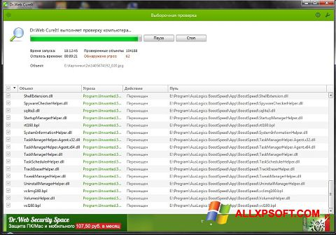 Képernyőkép Dr.Web Windows XP