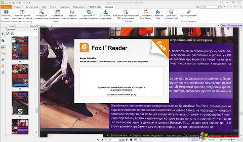 Képernyőkép Foxit Reader Windows XP