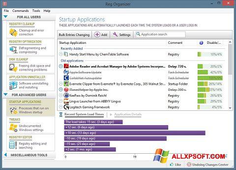Képernyőkép Reg Organizer Windows XP