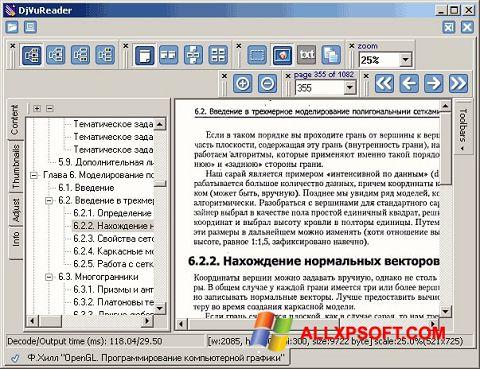 Képernyőkép DjVu Reader Windows XP